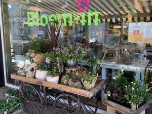 bloemin_winkel_voorkant